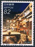 Japon - Le Japon De Nuit : Ville De Ginzan Onsen 7374 (année 2015) Oblit. - 1989-... Emperor Akihito (Heisei Era)