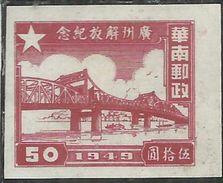 SOUTH CHINA CINA DEL SUD 1949 PEARL RIVER BRIDGE CANTON 50$ NG - Southern-China 1949-50