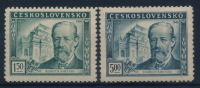 **Czechoslovakia 1949 Mi 578-79 (2) Smetana Composer Komponist MNH - Czechoslovakia