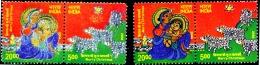 CHRISTMAS-GREETINGS-2x SE-TENANT PAIRS-ERROR-INDIA-2008-SCARCE-J1-17 - Christmas