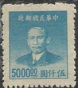 CHINA CINA 1949 Dr Sun Yat-sen 5000$ NG - China