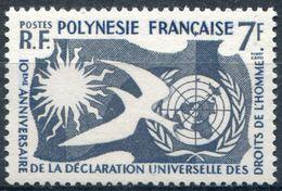 Y&T  N° 12 * - French Polynesia