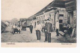 Witebsk Yelagskaya Ul. Ca 1910 OLD POSTCARD 2 Scans - Belarus