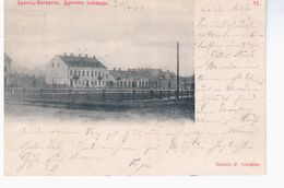 Brest- Litowsk Dumskaya Ploshad 1905 OLD POSTCARD 2 Scans - Belarus