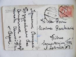 Post Card From Poland Art Painting Pruzana - 1919-1939 Republic
