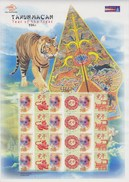 Indonesia - Indonesie New Issue  Year Of The Tiger  (Special Issue) - Indonesia