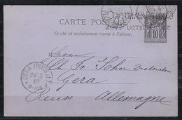 Type Sage, Entier Postal ( Perforé ) Celui Ci Non Répertorié - 1877-1920: Période Semi Moderne