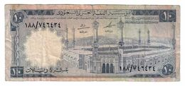 Saudi Arabia 10 Riyals 1968 - Arabia Saudita