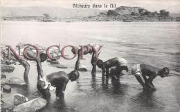 Egypte Egypt - Pêcheurs Dans Le Nil - Egypte