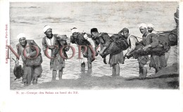 Egypte Egypt - Groupe Des Sakas Au Bord Du Nil - Ed. Port Saïd - Egypte