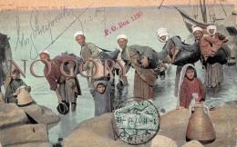 Egypte Egypt - Sakah Au Bord Du Nil - Andere