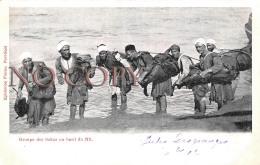 Egypte Egypt - Groupe Des Sakas Au Bord Du Nil - Egypte