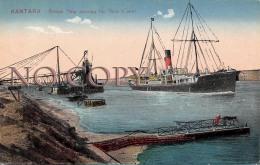 Egypte Egypt - Kantara - British Ship Passing The Suez Canal - Bateau Anglais Traversant Canal De Suez - Egypte