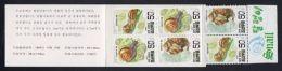 Corée Du Nord 1997 Shells Coquillages Snails Escargots Booklet - Coneshells