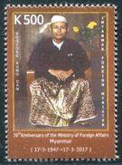 Myanmar - Birmanie (2016)  - Set -  /  Minister - Myanmar (Birma 1948-...)