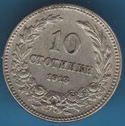BULGARIA 10 Stotinki 1913 KM# 25  Ferdinand I - Bulgaria