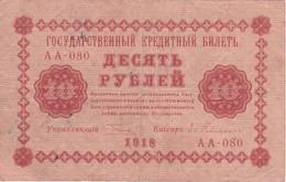 BILLETE DE RUSIA DE 10 RUBLOS DEL AÑO 1918 (BANKNOTE) - Rusia