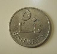 Bahrain 50 Fils - Bahrain