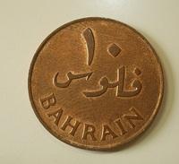 Bahrain 10 Fils - Bahreïn