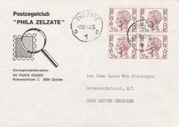 Militaire Zegels M5 In Blokje Op Brief ( Zelzate 1984) - Militaires (Timbres M)