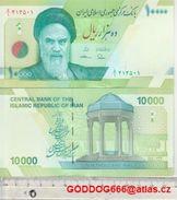 NEW  JUN 20. 2017   < ÍRAN IRAN  10000 Rials P -NEW> Unc 1 Pc.smaller Banknote - Iran