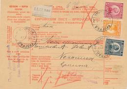BEOGRAD / Jugoslavia /Yugoslavia - 1933 , Paketschein  - Big Letter, Dispatch = 6,70 EURO (registered) - 1919-1929 Königreich Der Serben, Kroaten & Slowenen