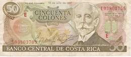 BILLETE DE COSTA RICA DE 50 COLONES AÑO 1987  (BANKNOTE) - Costa Rica
