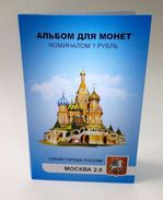Russia, 2016, Moscow - City, 12 Colored 1 Rubel Coins In Album - Russland