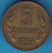 BULGARIA 5 Stotinki 1962 1st Coat Of Arms KM# 61 - Bulgaria