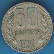 BULGARIA 50 Stotinki 1962 1st Coat Of Arms KM# 64 - Bulgaria