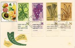 Grandes Productions Agricoles D'Israël (Blé,Orge,Figues,Raisin) FDC Année 1958 - Agriculture