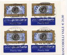 ITALIA  2002 POSTA PRIORITARIA  € 1,00 X 4 Usato / Used 1° GiornO - 1946-.. République