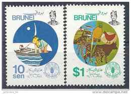 1981 BRUNEI 273-74** F.A.O, Alimentation, Poule, Bovin, Riz - Brunei (1984-...)