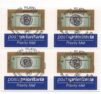 ITALIA  2004 POSTA PRIORITARIA  € 2,00 X 4 Usato / Used 1° Giorno - 1946-.. République
