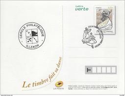 FRANCE 2017 Fête Du Timbre 2017 : La Danse / Valse Walzer - Carte Postale Avec Entier FDC 1er Jour Cachet ILLZACH (68) - Dance