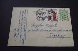 586. Dopisnica Kragujevac-Beograd Porto 1958. - 1945-1992 Socialist Federal Republic Of Yugoslavia