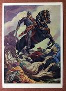 "Vintage Russian Postcard 1966 Artist  TOIDZE. ""Knight In Tiger's Skin"" Battle Of Tariel With Hatays Black Horse - Fairy Tales, Popular Stories & Legends"