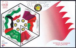 Bahrain,2008, 25th ASnn GCC SOUVENIR SHEET MNH , Scarce - Reduced Price - Bahrain (1965-...)