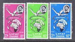 ETHIOPIA C 74-6  10c Fault     **   AFRICAN  SOLIDARITY - Ethiopia