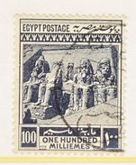 EGYPT  58   (o) - Egypt