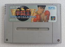 Super Famicom : Kentou-Ou World Champion SHVC-BX - Other