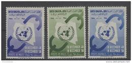Libya (1958) Yv. 168/70  /  Slavery - Chain - Esclavitud - ONU - UNO - ONU