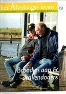 Het Alledaagse Leven, Tradities & Trends In Nederland, No. 19 Broodjes Aap & Drakendoders - Tijdschriften