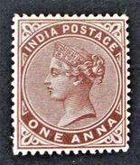 VICTORIA 1882/88 - NEUF * - YT 35 - India (...-1947)
