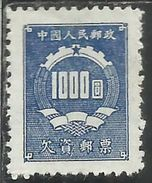 CHINA CINA 1950 POSTAGE DUE SEGNATASSE TAXE TASSE 1000$ NG - 1949 - ... Volksrepubliek