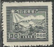 EAST CHINA CINA ORIENTALE 1949 TRAIN AND POSTAL RUNNER 30$ NG - Oost-China 1949-50