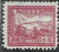 EAST CHINA CINA ORIENTALE 1949 TRAIN AND POSTAL RUNNER 3$ NG - Western-China 1949-50