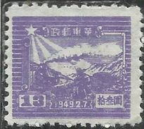EAST CHINA CINA ORIENTALE 1949 TRAIN AND POSTAL RUNNER 13$ NG - Oost-China 1949-50