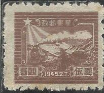 EAST CHINA CINA ORIENTALE 1949 TRAIN AND POSTAL RUNNER 5$ NG - Western-China 1949-50