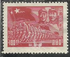 EAST CHINA CINA ORIENTALE 1949 People's Liberation Army FLAG Chu Teh, Mao, Troops 100$ NG - Oost-China 1949-50